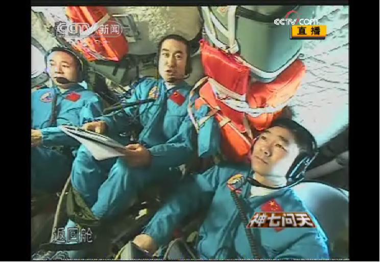 [Shenzhou 7] Sortie dans l'espace - Page 5 Sans_t12