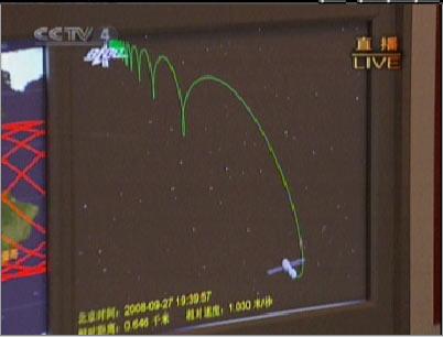 [Shenzhou 7] La mission - Page 2 Sans_t13