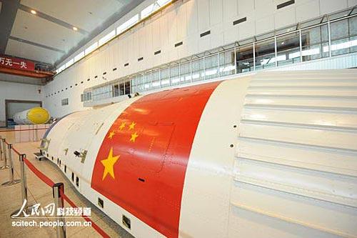 Shenzhou 7 (25 sept 08) - Page 4 Xinsrc10