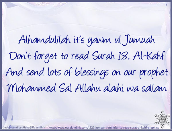 Jumuah reminder (to read surat al-kahf) graphics Artrag10