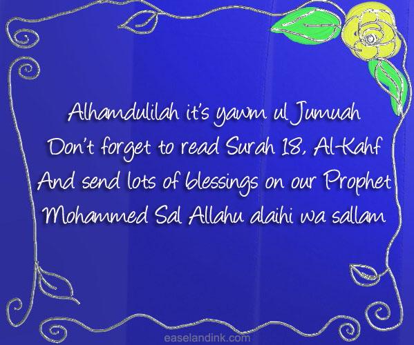 Jumu'ah Nasiha ~To Kill a Mocking Tongue Jumuah14