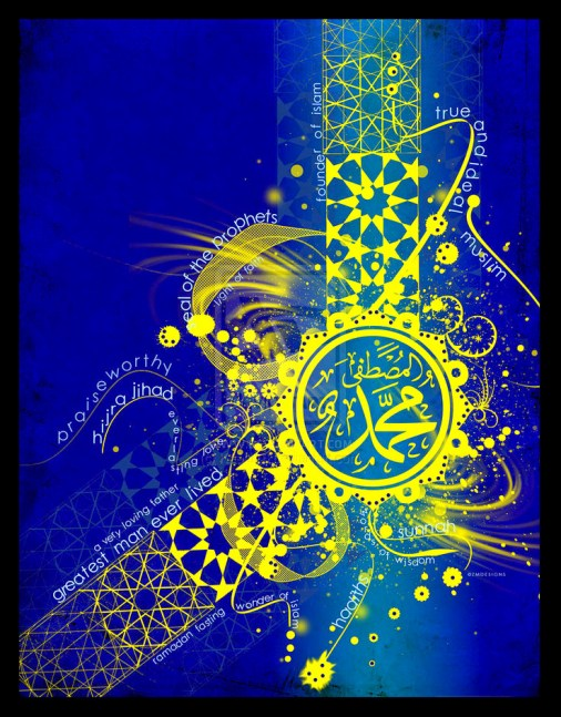 Prophet Muhammad (Peace Be Upon Him) Prophe10
