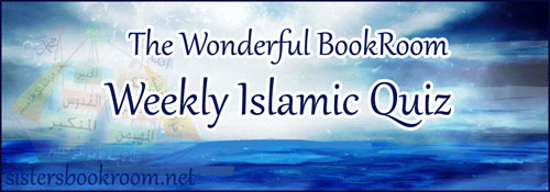 The Wonderful Bookroom for Muslim Sisters Quiz_h10