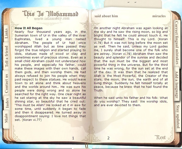 This is Mohammad (peace be upon him) This_i10