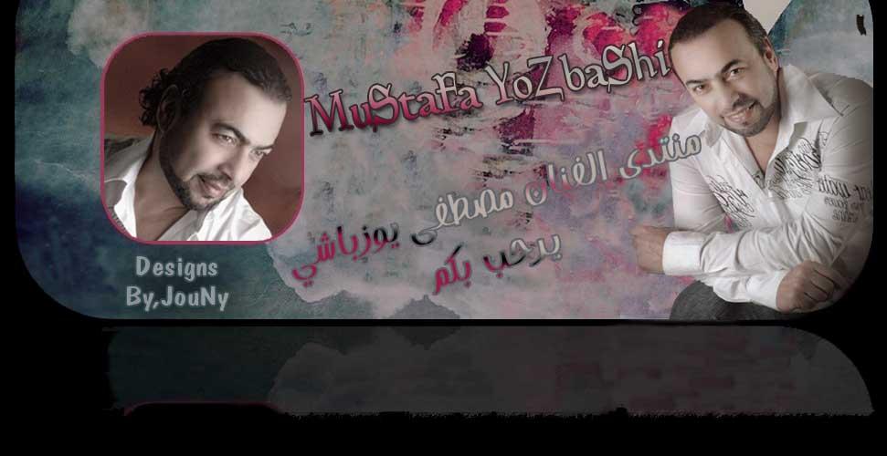 الموقع الرسمي للفنان مصطفى يوزباشي