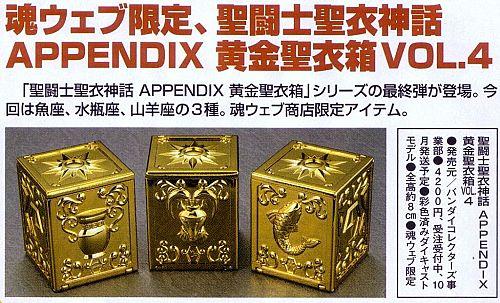 [Ottobre 2010]Gold Cloth Box Vol.4 Ap_20118