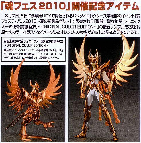 [Agosto 2010]Phoenix Ikki V3 OCE(Tamashii festival 2010) - Pagina 2 Ap_20119