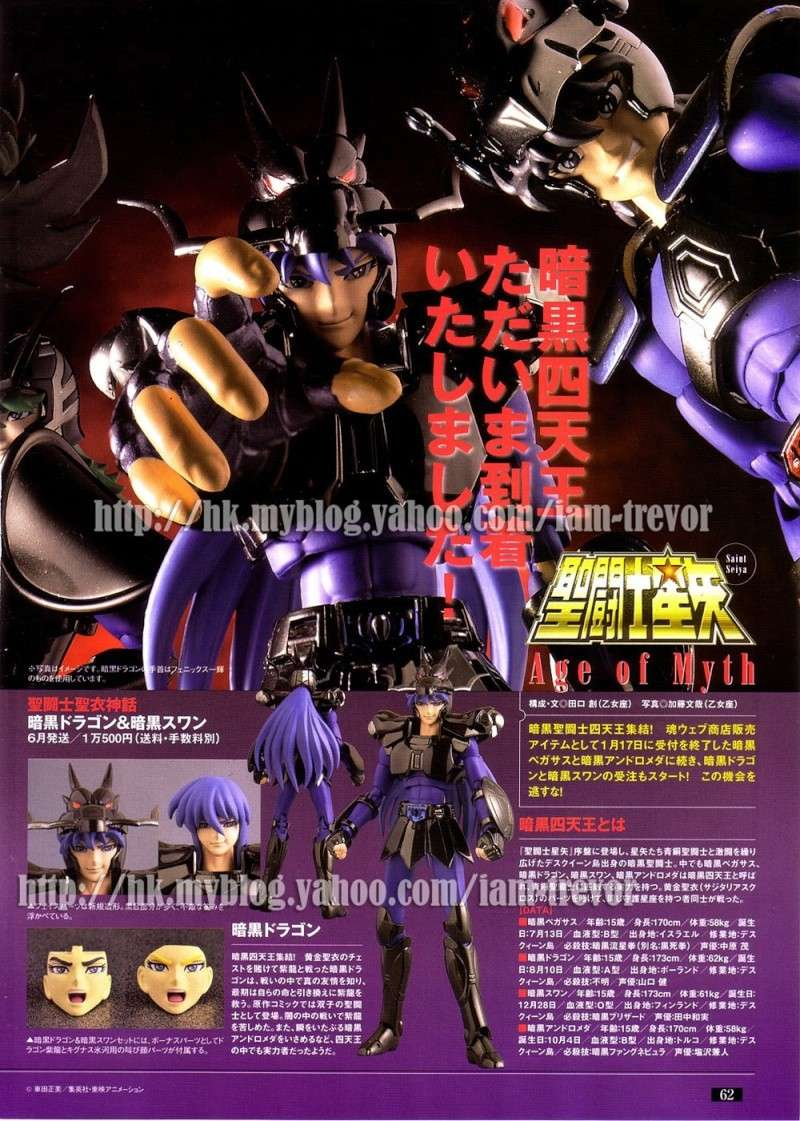 [Giugno 2011]Cygnus Hyoga Black e Dragon Shiryu Black(TWS) Fo156010