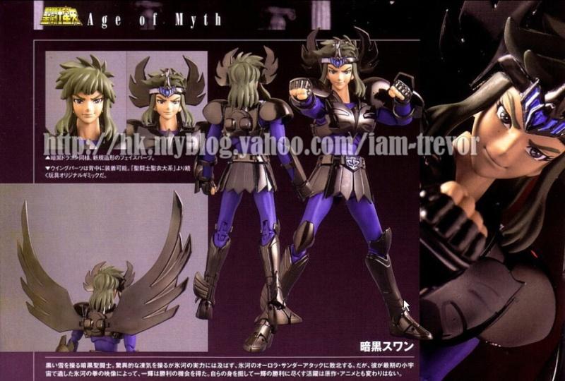 [Giugno 2011]Cygnus Hyoga Black e Dragon Shiryu Black(TWS) Yu10