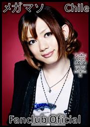 Calendario Ryohei11