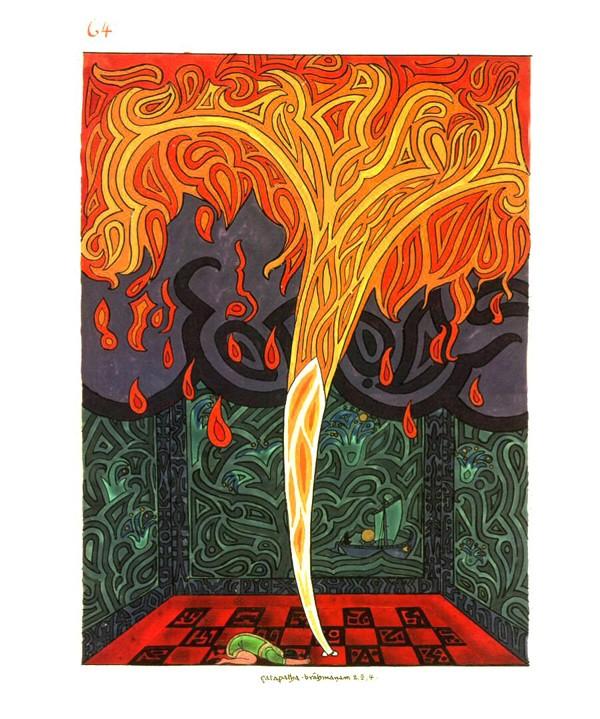 Le livre rouge, de Carl Gustave Jung Feu10