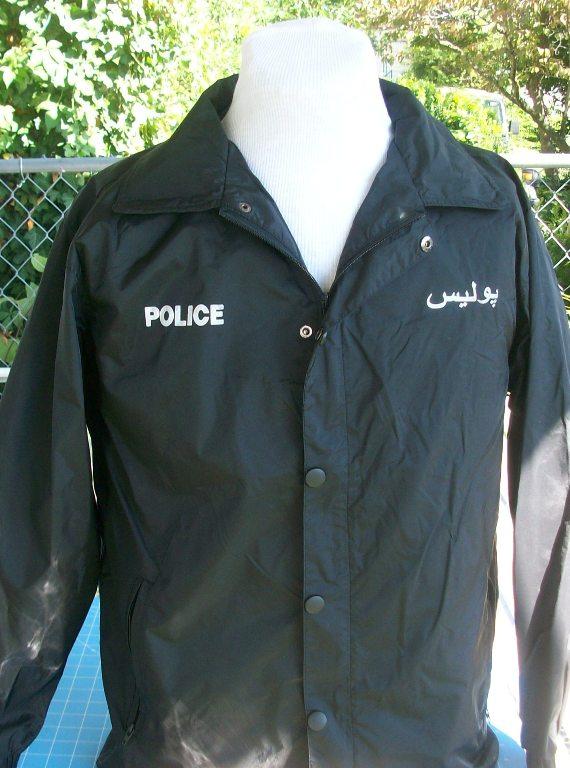 Afghan National Police Windbreaker 00124