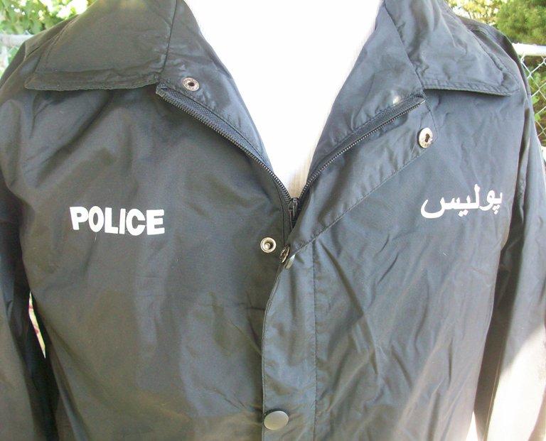 Afghan National Police Windbreaker 00225