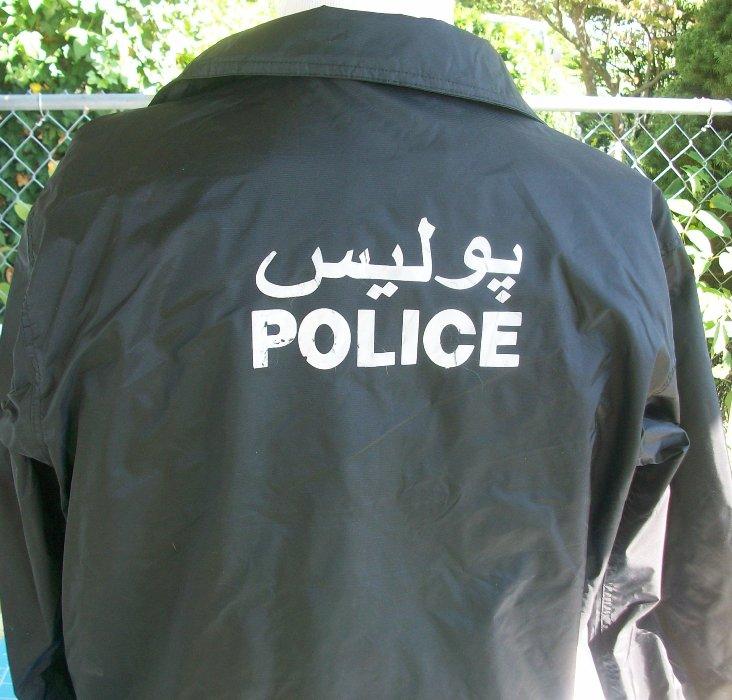 Afghan National Police Windbreaker 00316