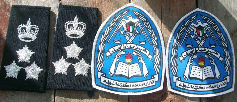 Kuwaiti Police Patches and Brigadier Rank 00421