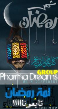 Shabab Pharma Forum Pharma10