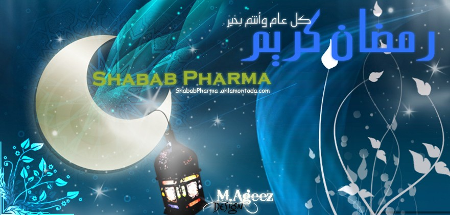 Shabab Pharma Forums