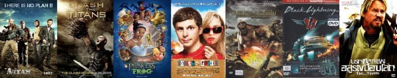@@ กรกฎาคม 2010 ^^ Movie10