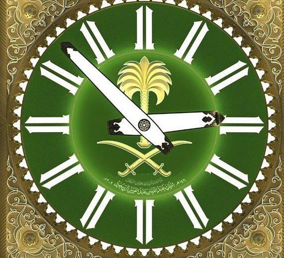 Tower Clock in Makkah ... Image013