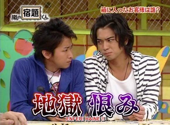 Arashi no Shukudai Kun 135 [2009.05.18] Frfrfr10