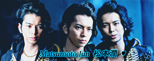 Arashi no Shukudai-kun 104 [2008.10.06] Sign_m10