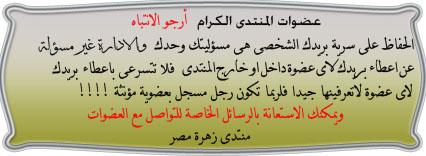 لكل كارهى الاخوان وكارهى محمد مرسى ..  Ouusoo13
