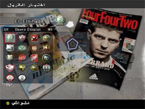 تحميل باتش الدوري المصري 2011 لبيس 6 pes - صفحة 11 Untit148