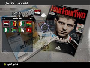 تحميل باتش الدوري المصري 2011 لبيس 6 pes - صفحة 11 Untit150