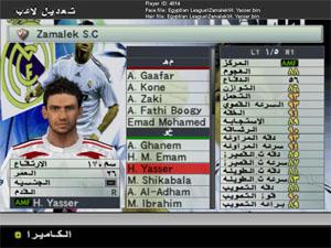 تحميل باتش الدوري المصري 2011 لبيس 6 pes - صفحة 11 Untit153