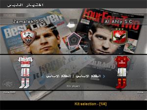 تحميل باتش الدوري المصري 2011 لبيس 6 pes - صفحة 11 Untit154