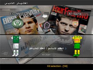 تحميل باتش الدوري المصري 2011 لبيس 6 pes - صفحة 11 Untit155