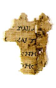 Un parchemin de Saint Marc retrouvé . - Page 4 7q510