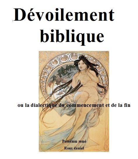 Analyse alpha numérique de la première phrase de la Bible en hébreu. - Page 6 Couver11