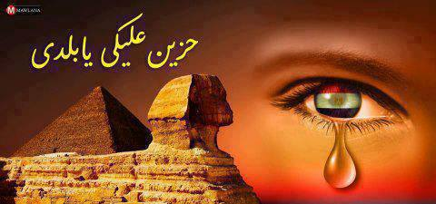 مصر غاليه علينا Us10