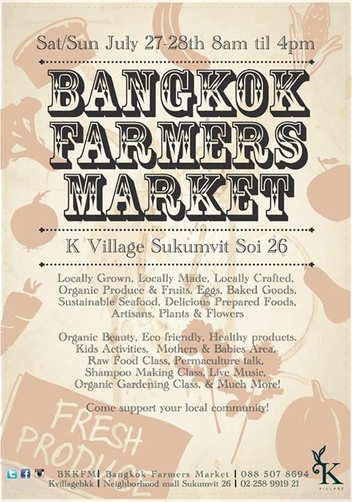 Bangkok aujourd'hui - Page 9 96898710