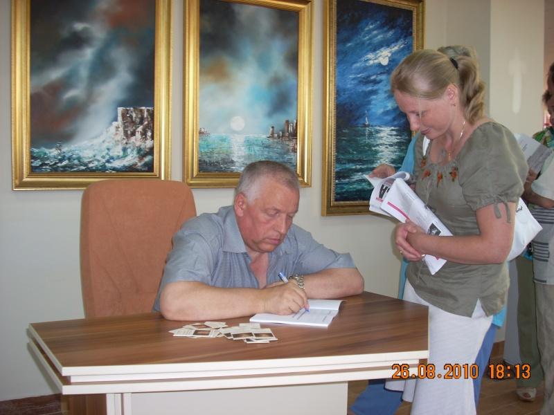 Vernisaj Dan Cumpata si lansare de carte Valeriu Stancu- 26 august 2010 Vernis57