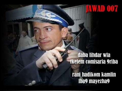 jamad au nouvo local Jawad010