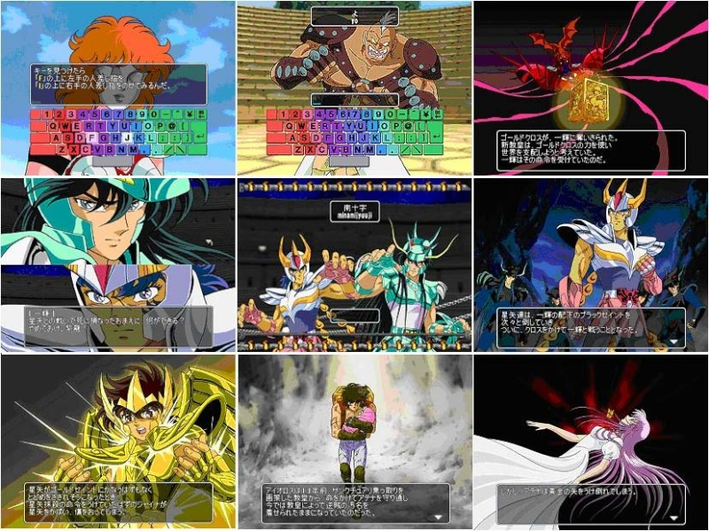 Saint Seiya Typing Ryu Sei Ken (PC) 11113y12