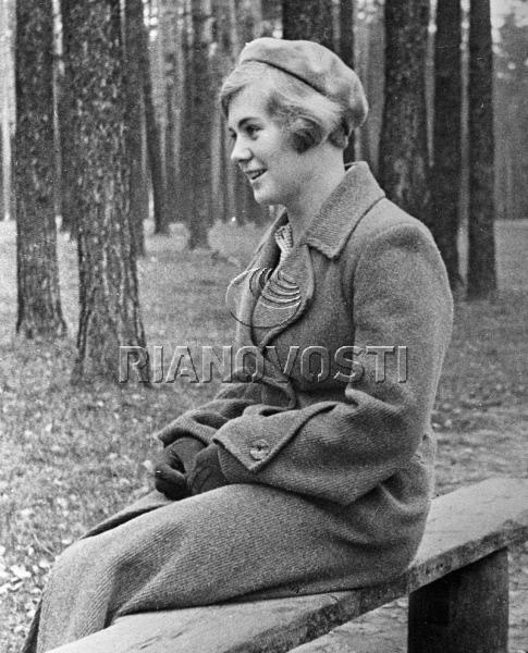 Zoya Kosmodemyanskaya,Heroine et martyre russe (2012) A414