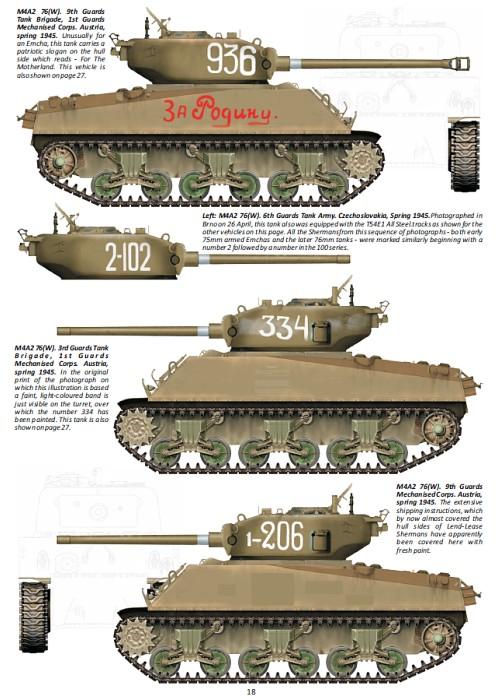 "Sherman M4A2 ""Emcha""   (2012) Emcha_10"