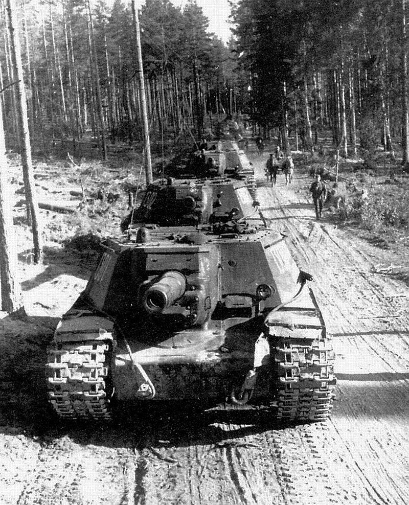 Objectif Vienne 1945   (2012) Su152-10