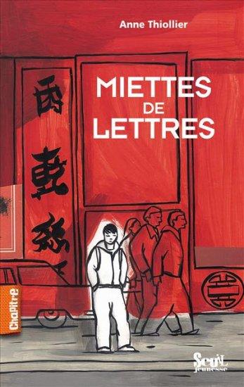 [Thiollier, Anne] Miettes de lettres Miette10