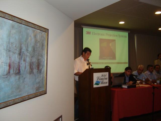 Εκδήλωση Ομοσπονδίας Βατικιώτικων Συλλόγων. Dsc03511