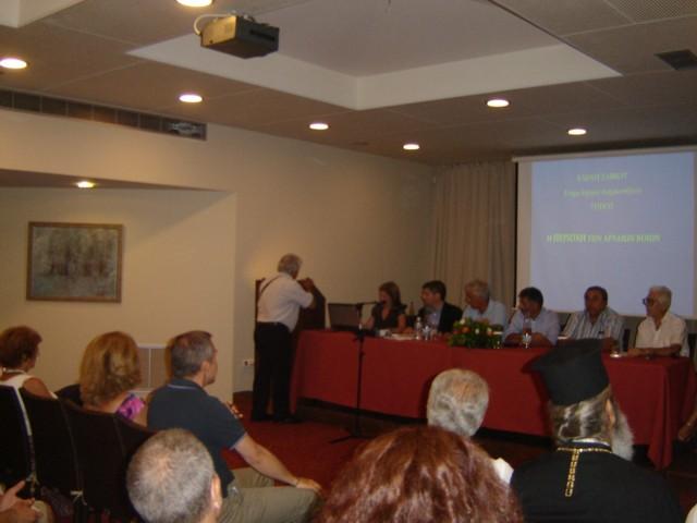 Εκδήλωση Ομοσπονδίας Βατικιώτικων Συλλόγων. Dsc03518