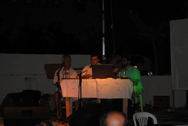 Συναυλία Νεκταρίας Καρατζή - Βασίλη Καζούλη, στο κάστρο της Αγίας Παρασκευής. Dsc_0012