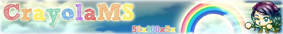 CrayolaMS - Portal Finalc10