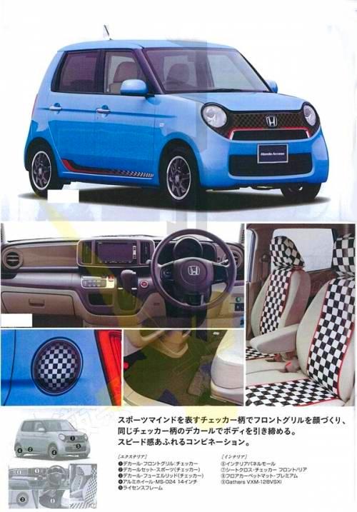2012 - [Honda] N-One N-one_16
