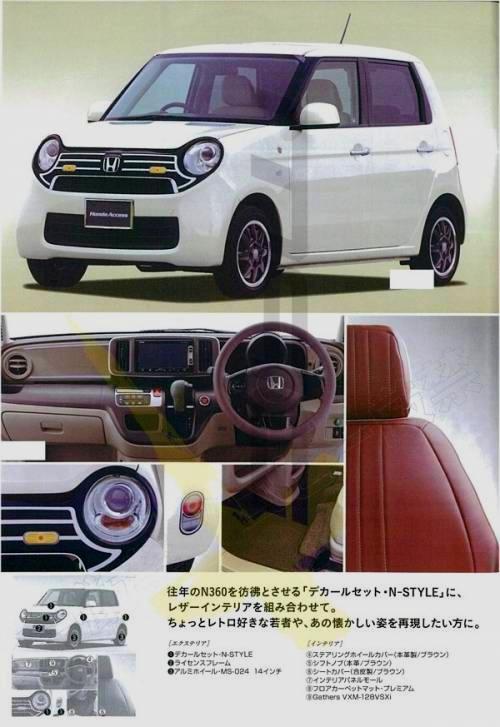 2012 - [Honda] N-One N-one_17