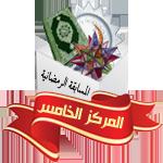 الشيخ محمد العريفي 52698010