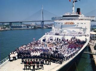 Marine Leisure Development Co./Japanese Charter - 1990 N1520711